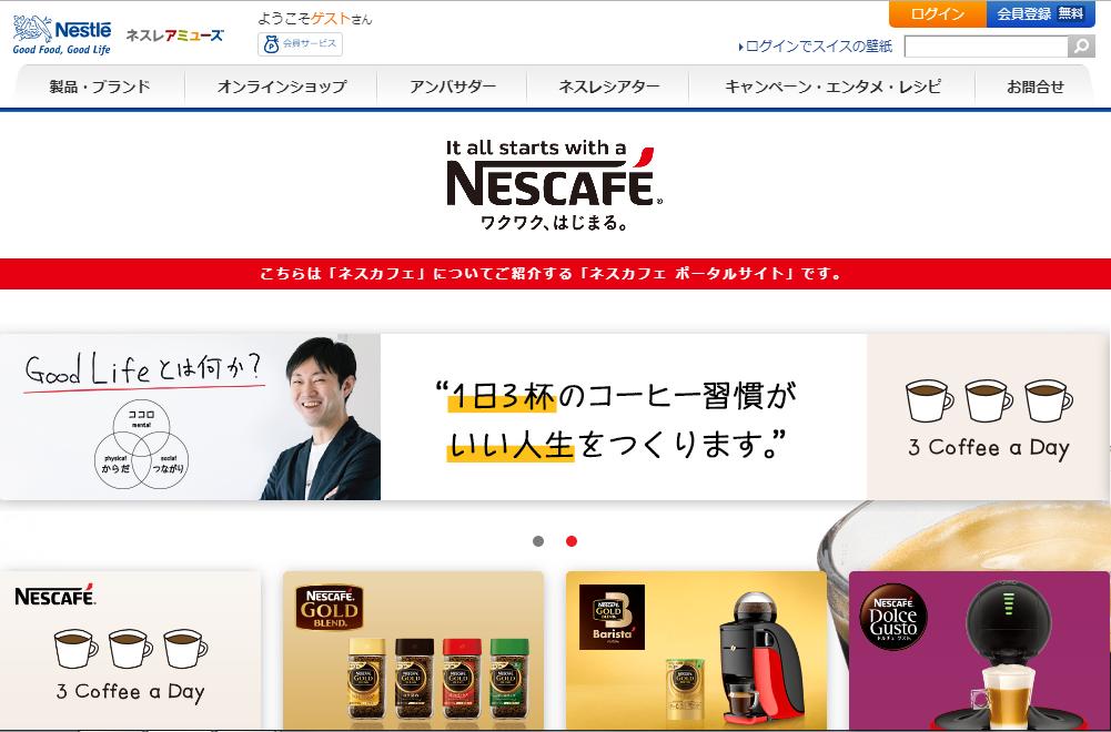 Japanese Nescafé